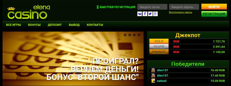Видео рулетка по всему миру онлайн