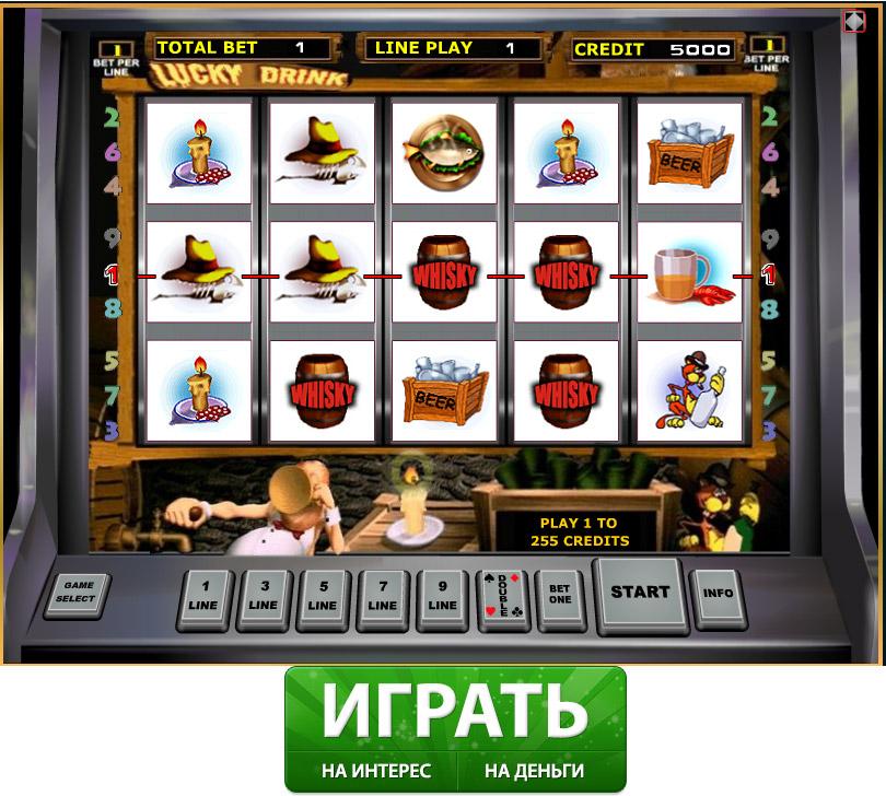 Игровой Автомат Бочки