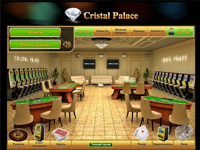 Скачать игровые автоматы на пс где в россии есть казино
