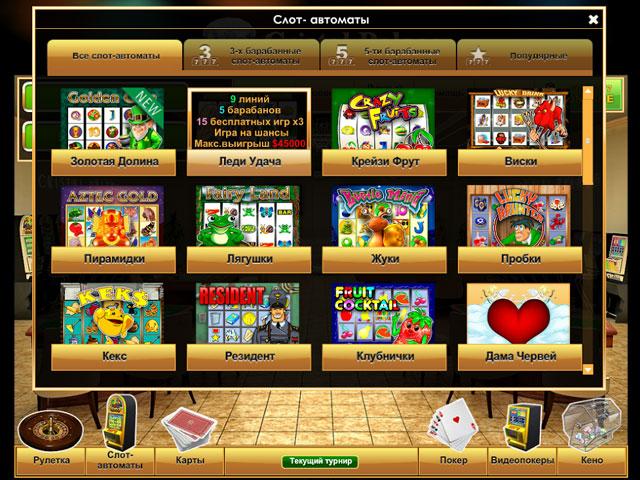 Игровые автоматы соединить с компьютером игровые автоматы sun light