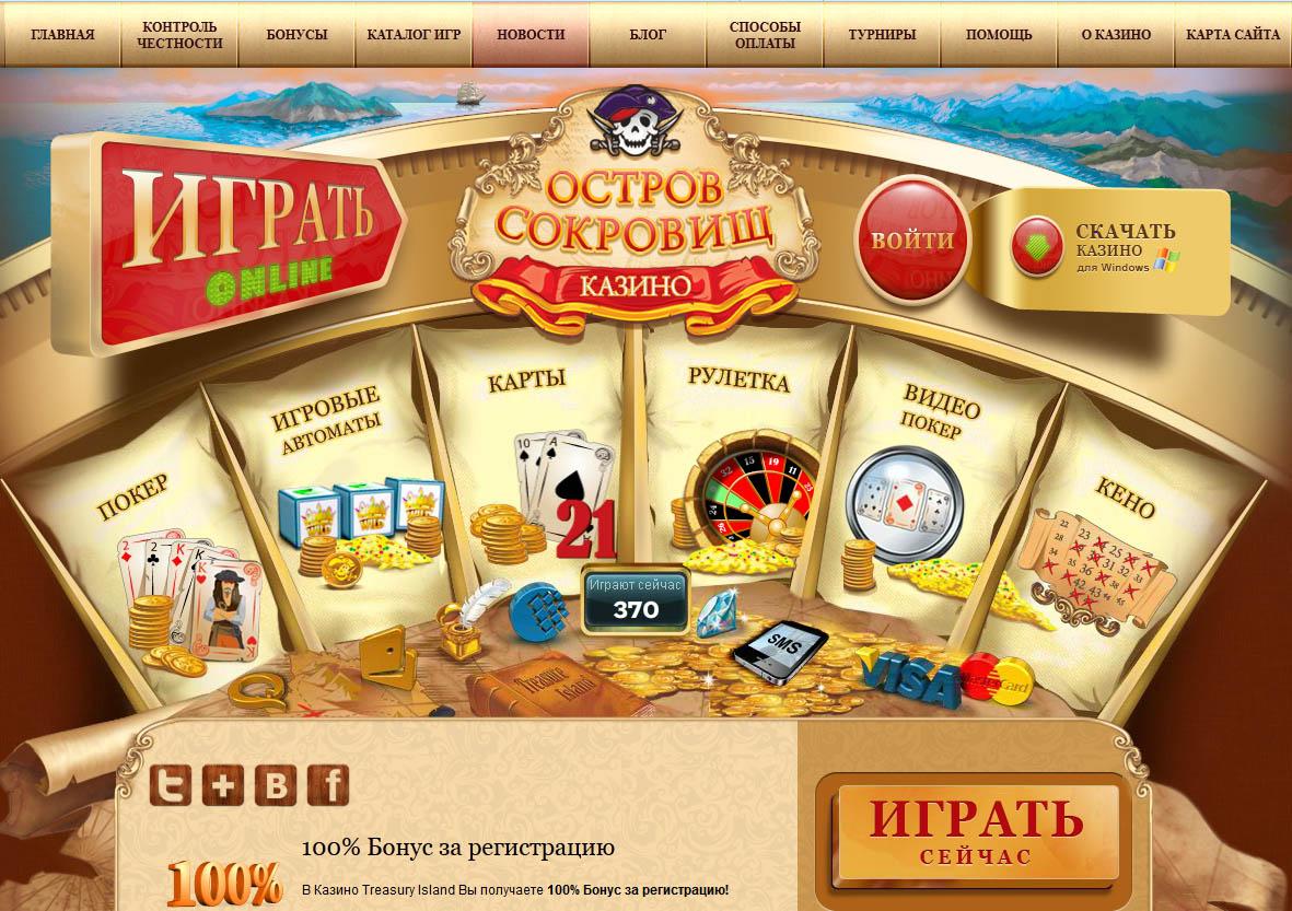 Он-лайн казино с предоставлением бесплатных кредитов бесплатные игры в игровые автоматы без регистрации и смс